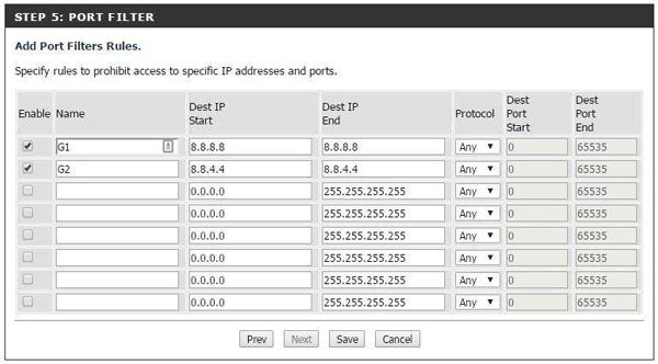 Screenshot of port filter rules setting
