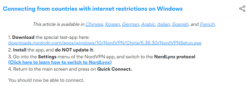 Screenshot of the support article from NordVPN about how to connect from China.