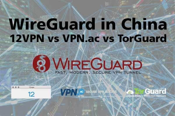 Wireguard in China graphic